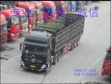 廣漢到西安物流公司|||廣漢到西安貨運公司貨運服務