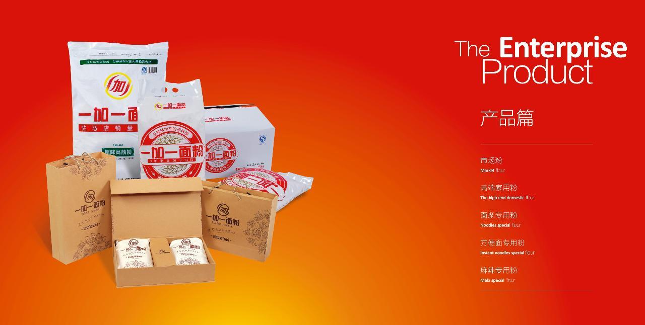 包装 包装设计 设计 1280_646