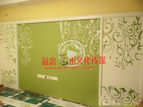 新疆手绘墙新疆墙体彩绘