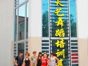 七台河天艺舞蹈培训基地