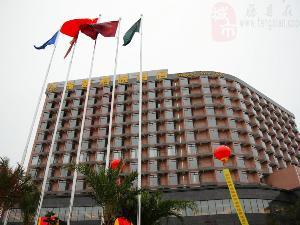 梧州藤县保盈海悦酒店