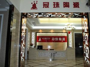 嫩江县冠珠陶瓷地砖
