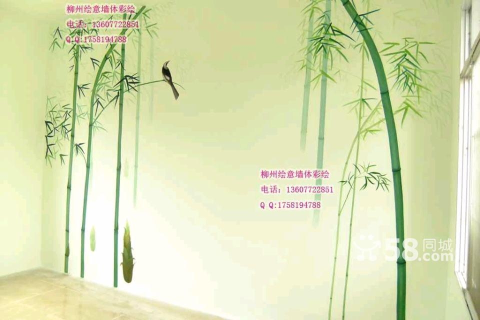 柳州手绘墙 柳州墙绘 柳州墙画柳州墙体彩绘柳州壁画
