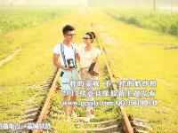 蛟河祥意良缘2013