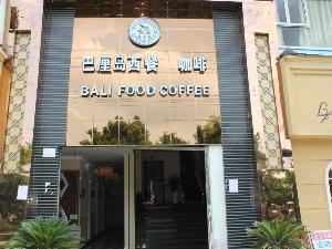 大足巴厘岛咖啡・西餐