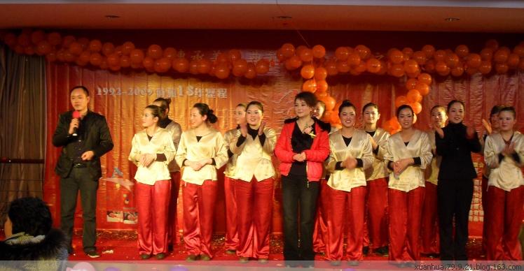 广州轩阳教育培训机构射洪办事处