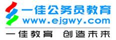 2012年江西招警笔试考试时间
