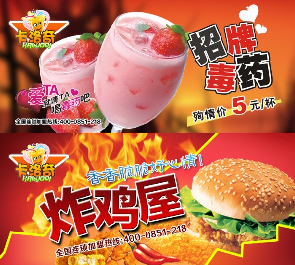 奶茶加盟 冷饮加盟 奶茶培训 贵州云南 奶茶品牌