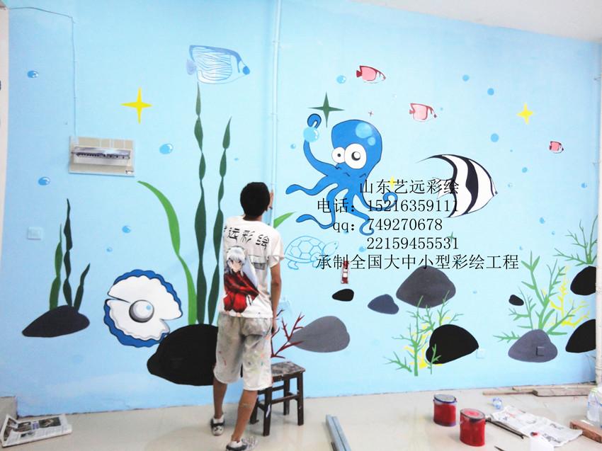 聊城幼儿园室外墙体彩绘——山东聊城艺远彩绘