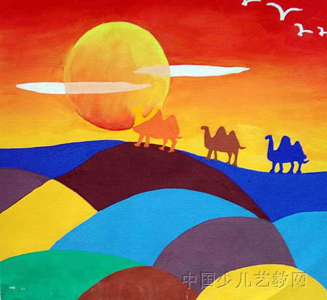 沙漠夕阳_儿童彩笔画作品_儿童画; 艺彩少儿书画苑 全年招收学生_兰陵