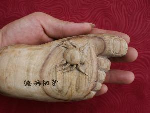 知足~木雕作品