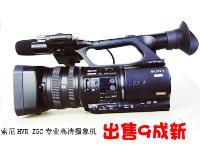 索尼高清摄像机Z5C