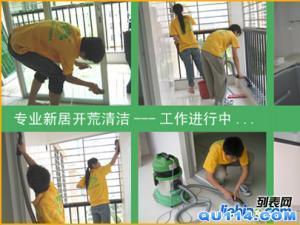 上海徐汇龙华保洁公司 家庭清洁 专业装修后保洁