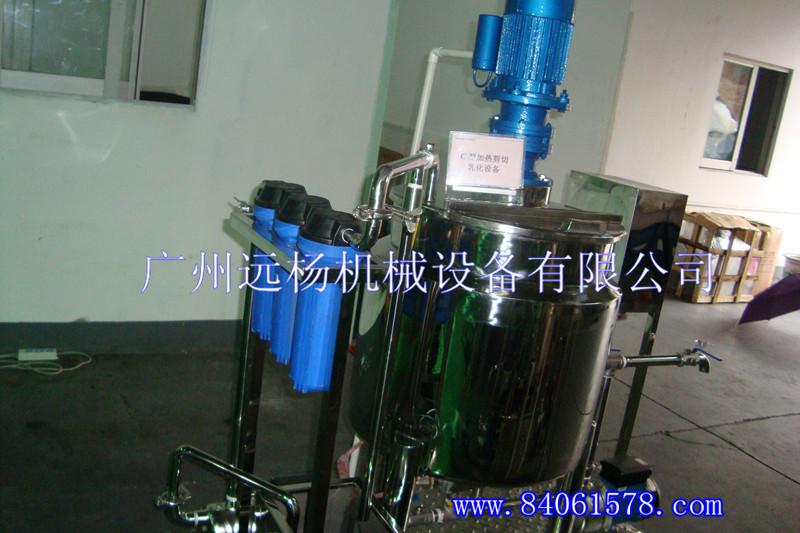 致富首選遠楊洗發水生產設備,洗發水生產機械
