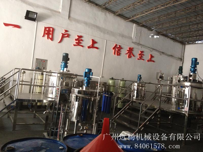 洗潔精設備專業廠家/生產批發洗潔精機器