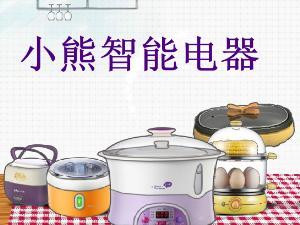 豆芽�C、煮蛋器等智能�器