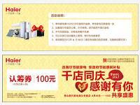 [秀山新�d家�有限公司]5元抵�督痤~100元��惠券