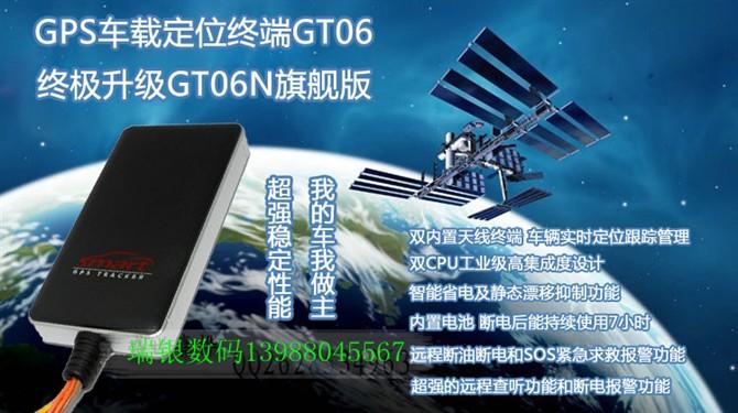 全球PS卫星防盗系统批发