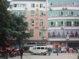 南溪九龙大酒店