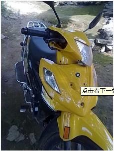 银翔女式摩托车