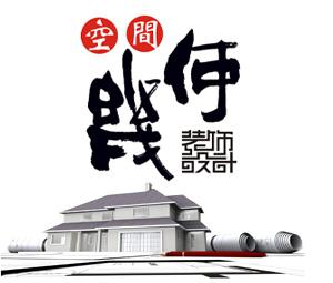潮州空间几何装饰公司