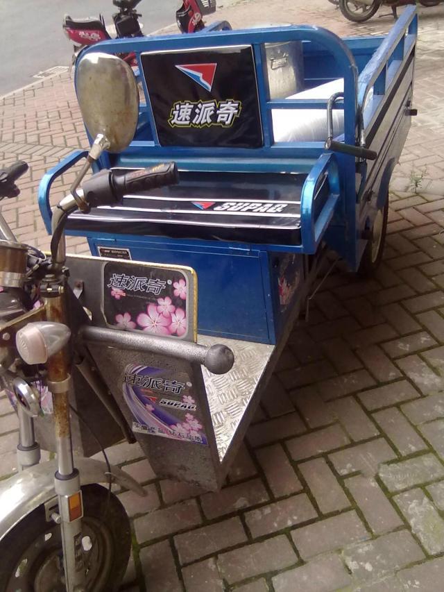 9成新速派奇电动三轮车转让-扬州热线分类信息-手机