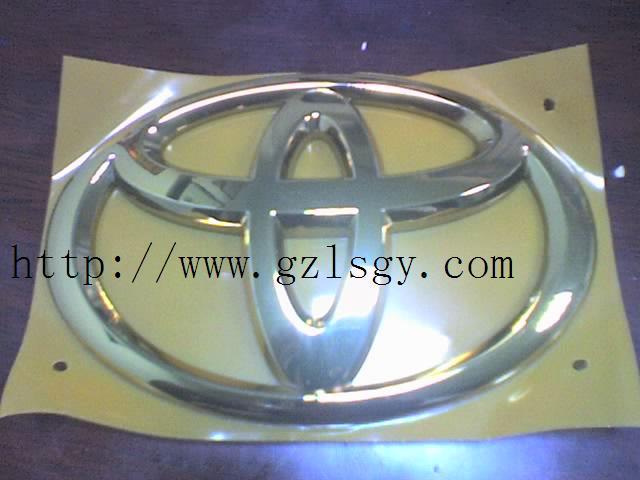专业生产销售各种工艺标牌铭牌金属贴商标