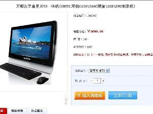 白水�f��_��X�O控�Yu店