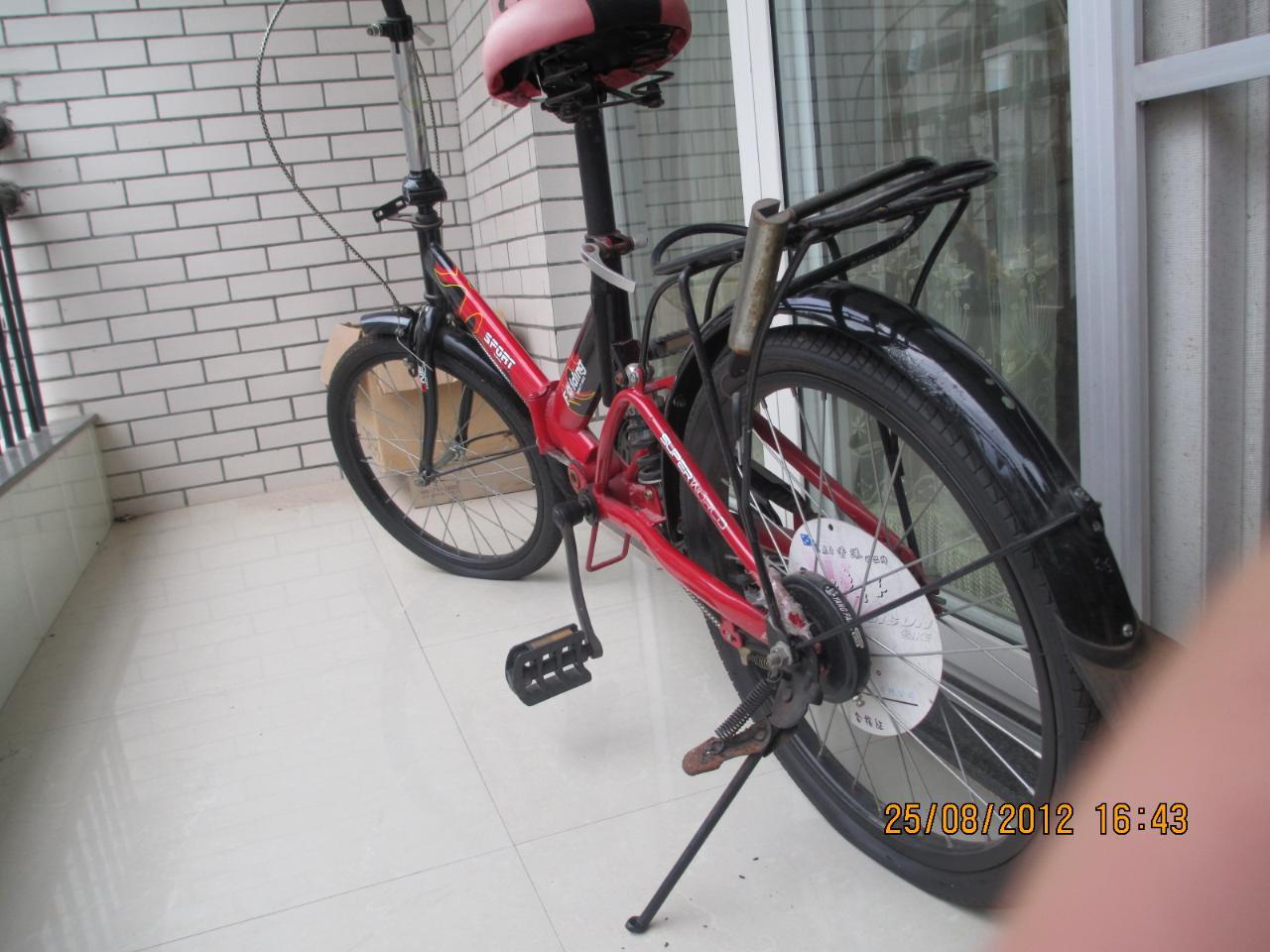 二手折叠自行车