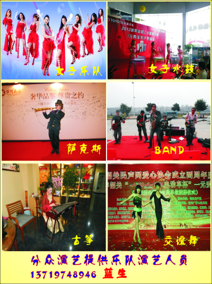 韶关永安南城健身广场体育中心城市广场促销路演活动