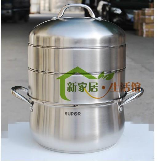 苏泊尔原味不锈钢双层蒸锅
