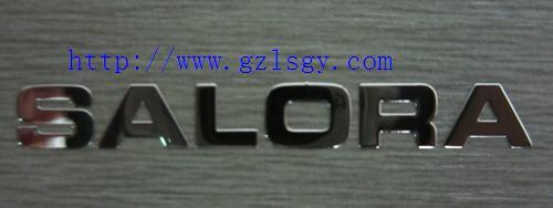 厂家低价订做金属贴字、专业制作金属贴字