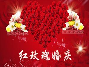 遂宁红玫瑰婚庆