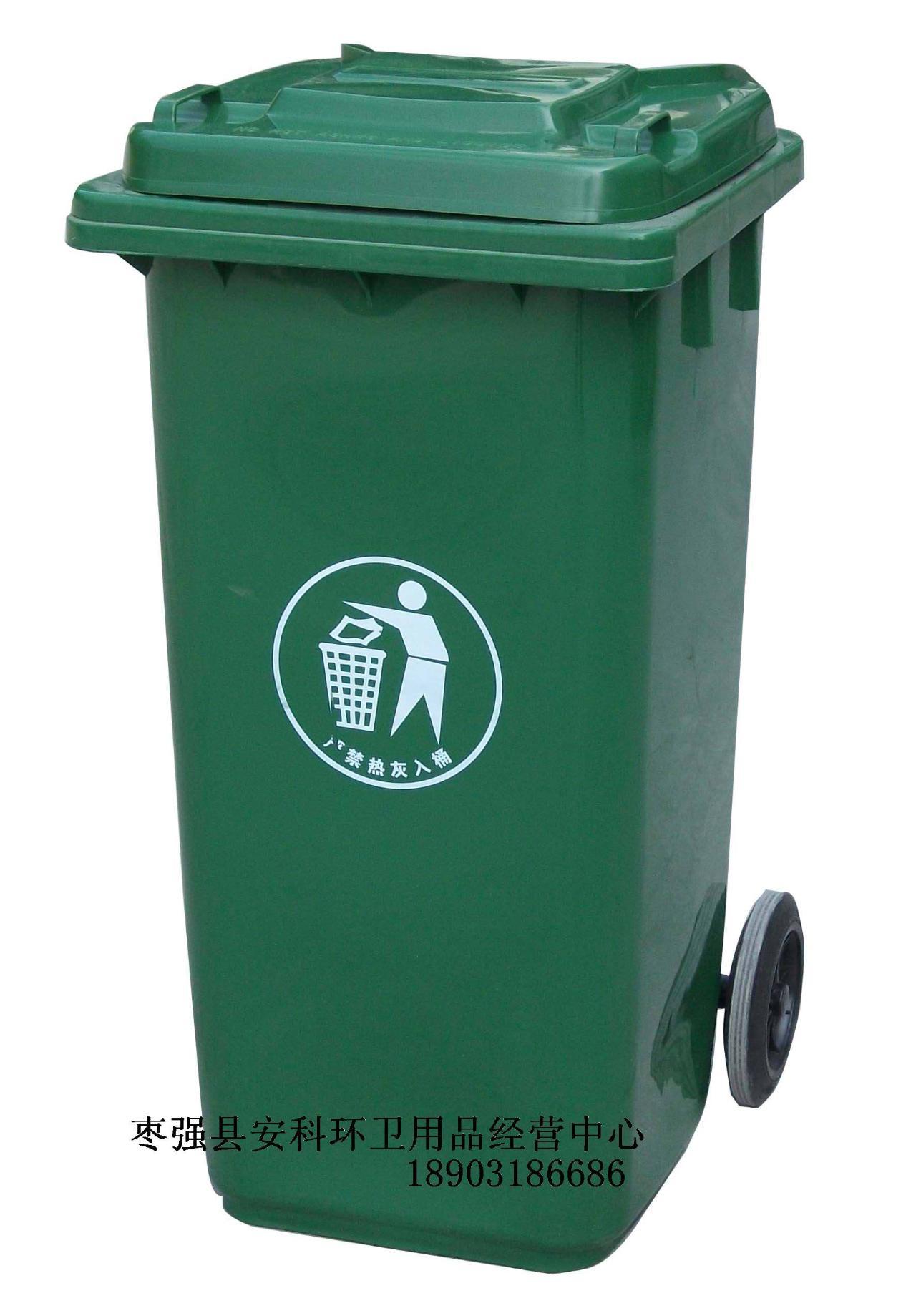 移动垃圾桶_枣强在线