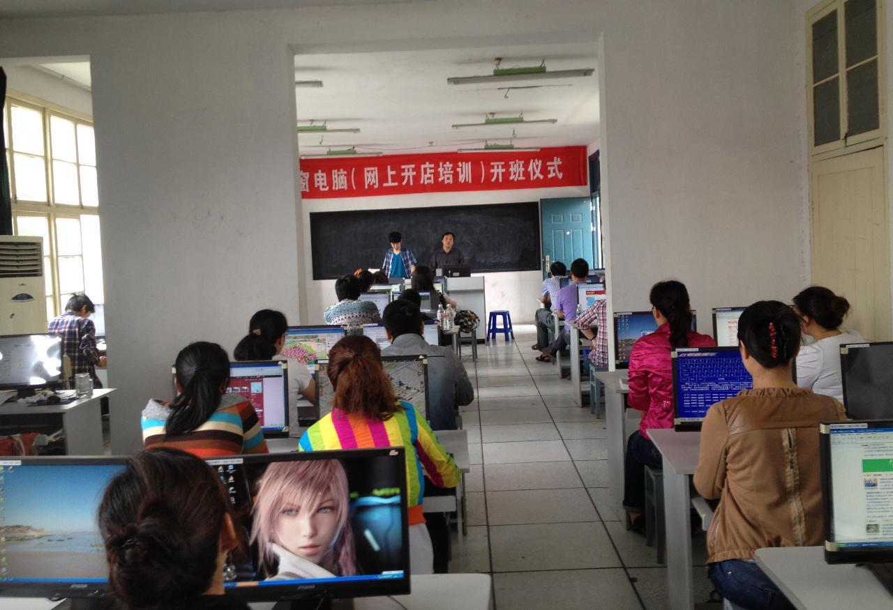 淘寶網網上開店免費培訓