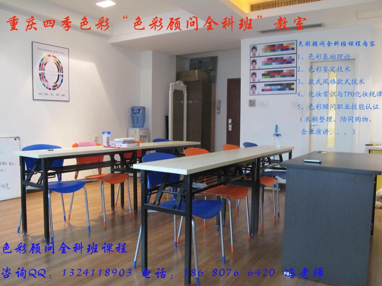 重慶哪有專業的色彩顧問培訓,色彩顧問的前景怎么樣?