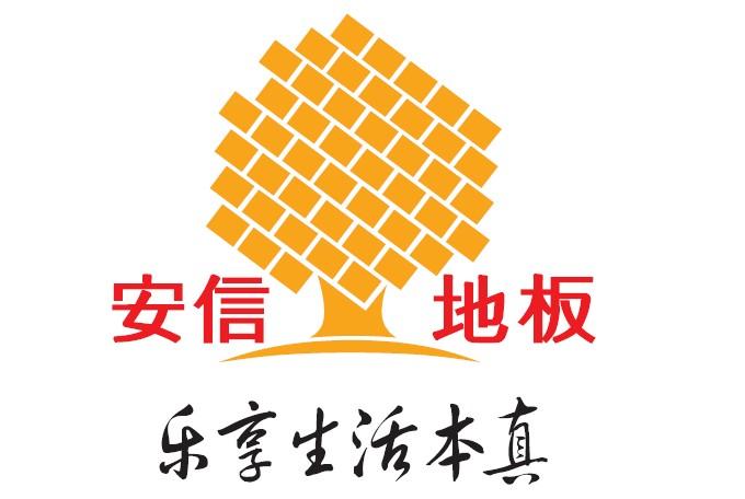 总数超过1000家的安信伟光品牌专卖店遍布全国各地,如北京,上海,兰州