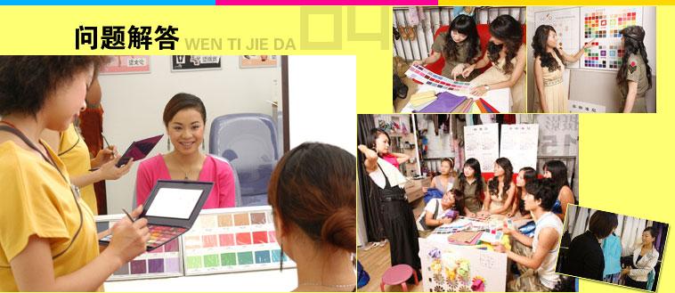 ███ 色彩顧問和形象設計,時尚與智慧的新職業██