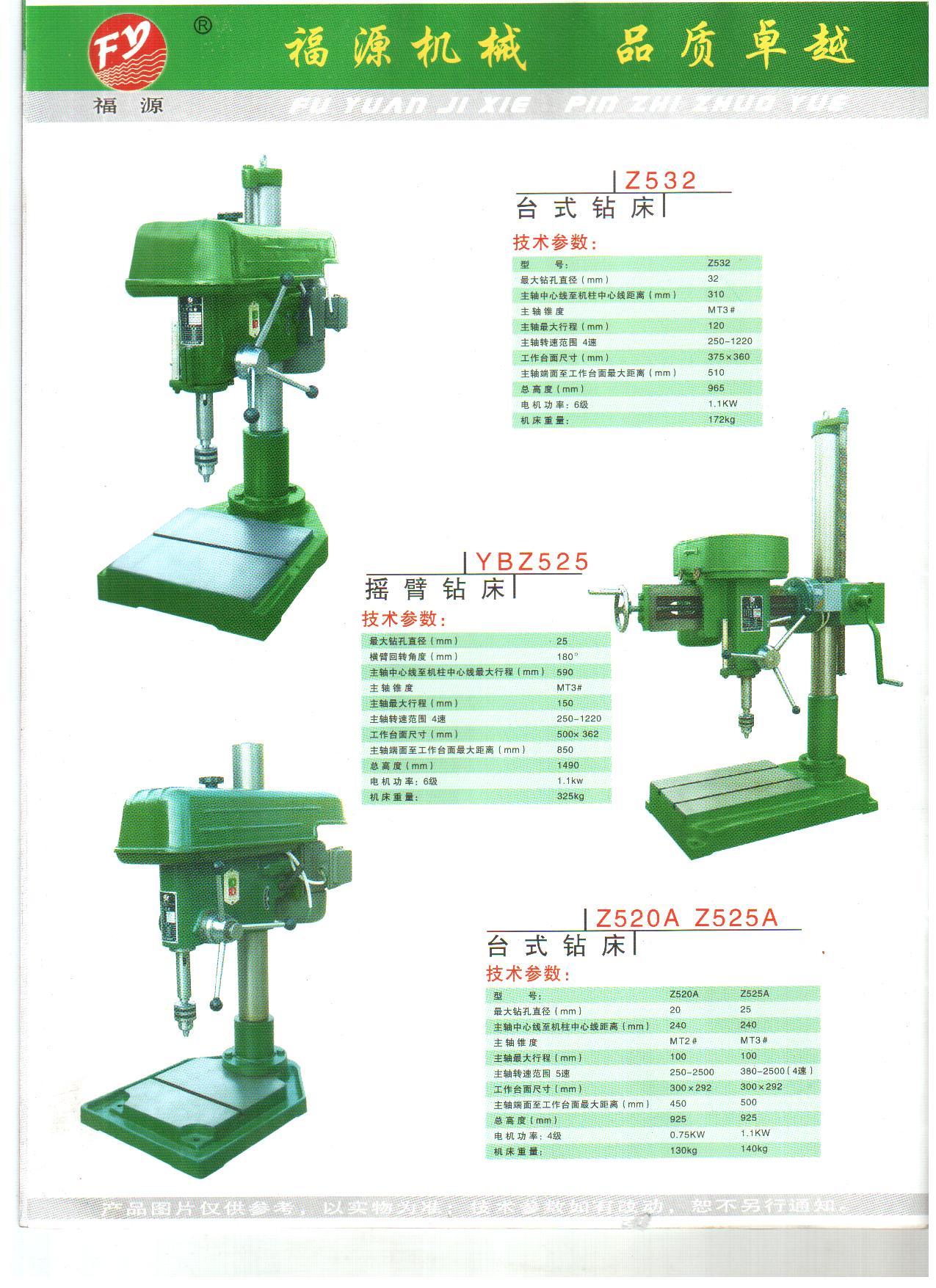 Z4120台钻】专业台钻生产厂家