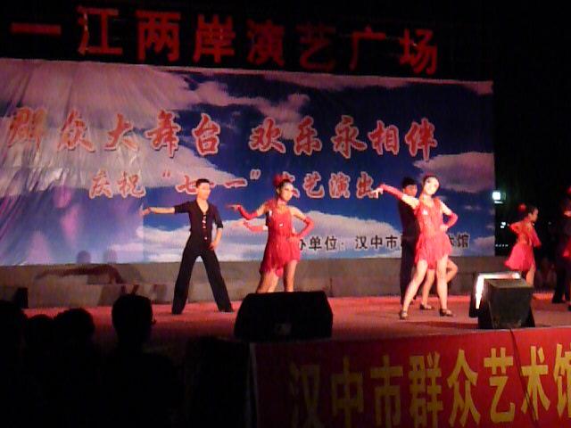 汉中飞扬拉丁舞2012秋季班9月15日开课了