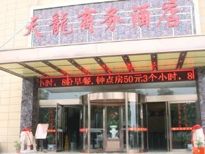天龙商务酒店
