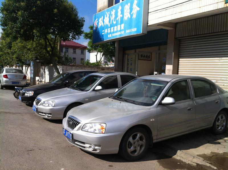 澳门太阳城平台双城汽车服务有限澳门太阳城赌场出租汽车
