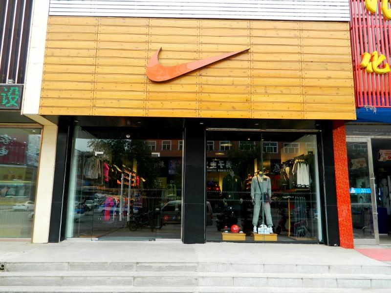 耐克店铺平面设计图_耐克店铺平面设计图分享展示