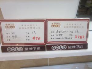金牌浴室柜 型�RF85090A