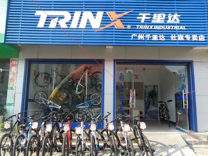 广州千里达-社旗专卖店