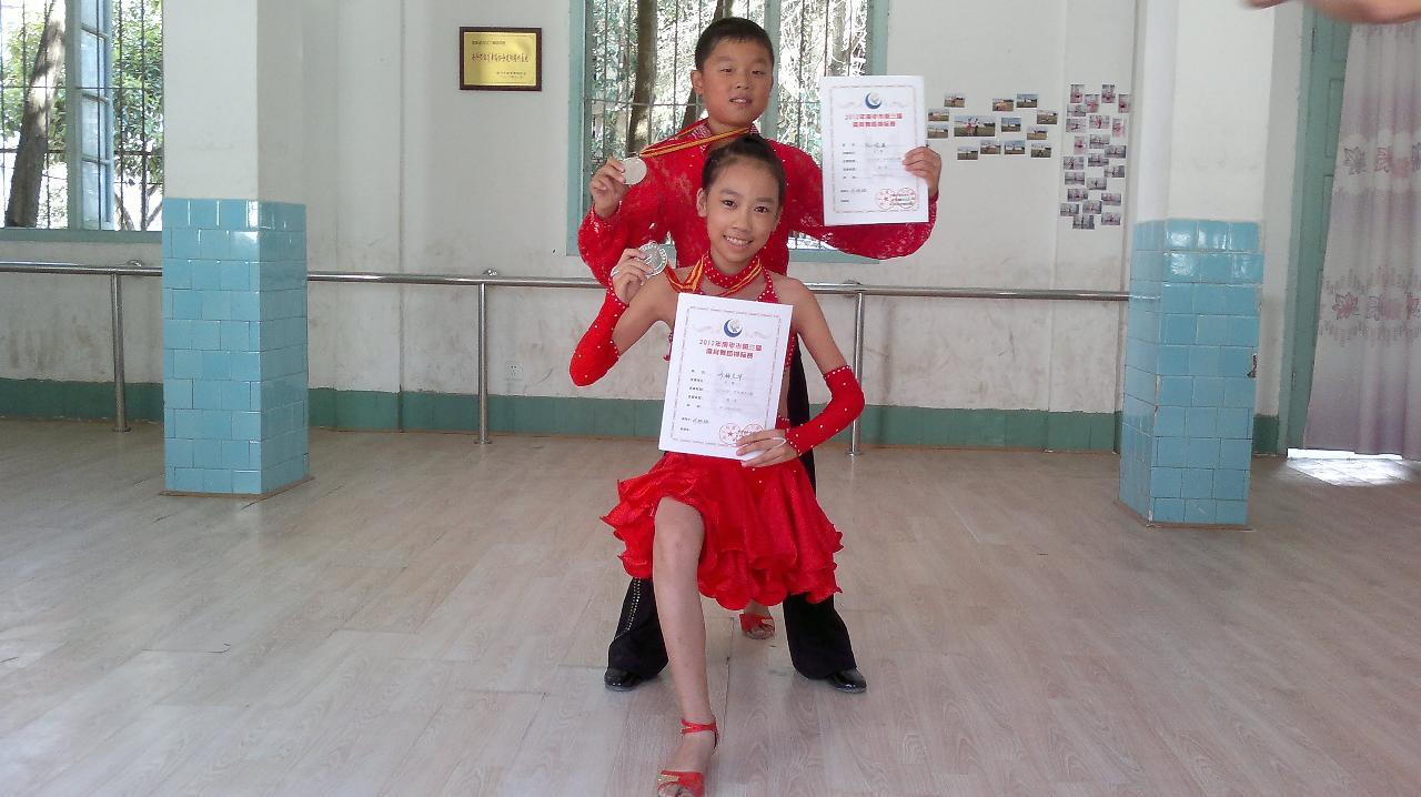 """""""爱尚""""少儿拉丁舞培训中心新学期开始招生啦!"""