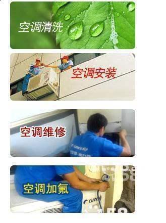 上海南站空调拆装 上海各种品牌空调维修 空调加液