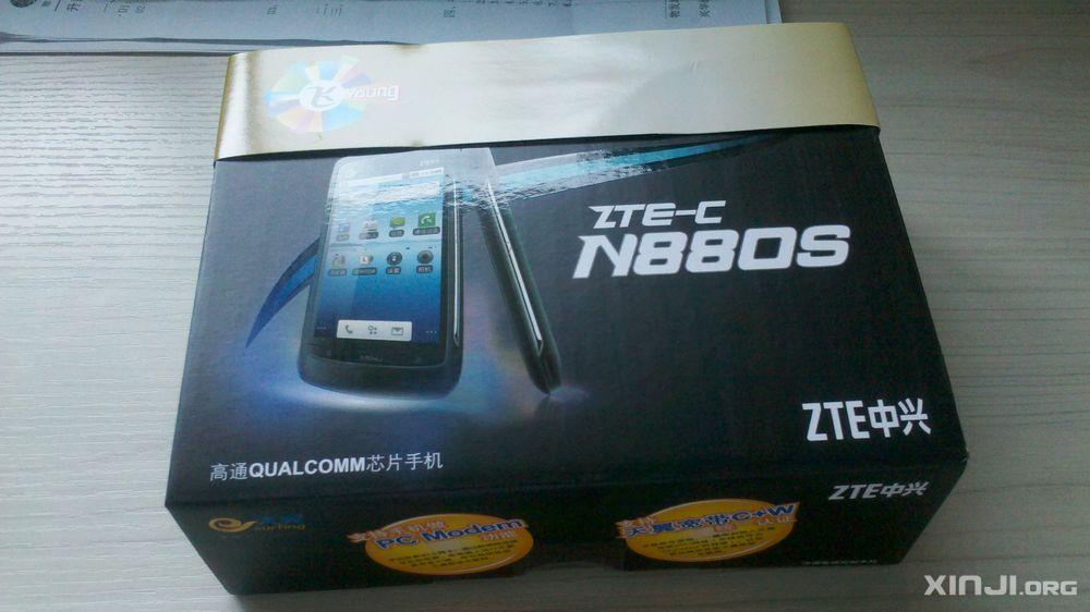 全新中兴N880S手机一部