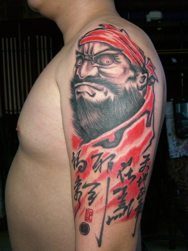 梅河口上艺纹身、上艺刺青、梅河纹身