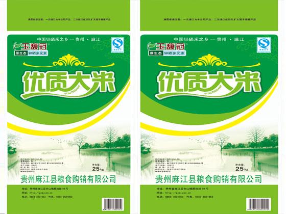 25公斤玉馥冠��� 大米